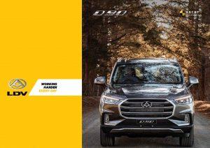 Brochure-LDV-D90-Brochure